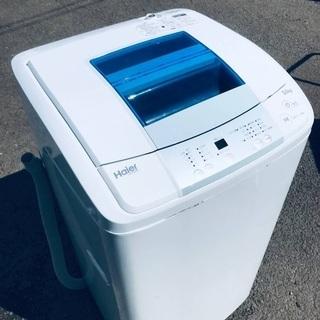 ♦️EJ279B Haier全自動電気洗濯機 【2017年製】
