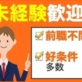【ミドル・40代・50代活躍中】愛知県長久手市のタクシード…