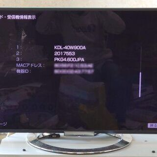 【急募】ソニー40型液晶テレビをお譲りします【さらに値下げしました】