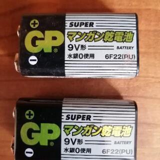 9V電池✕2ケ ダイソー