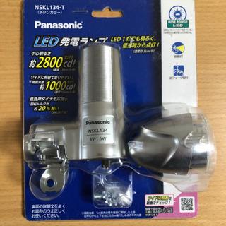 Panasonic LED発電ランプ