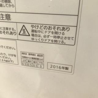 Panasonic 食洗機 2016年製 − 北海道