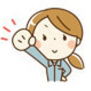 モーターの組立・巻線加工【未経験OK】