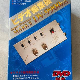 DVD、ビデオテープ編集機(新品同様)取説付き