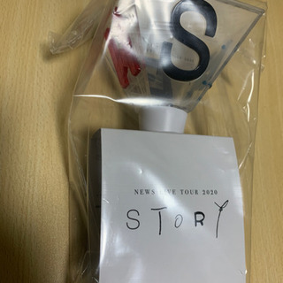 NEWS ライブ用ペンライト STORY