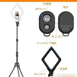 新品 16インチ(40cm)LED菱形ライト  35cm~120...