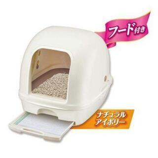ユニ・チャーム猫トイレ