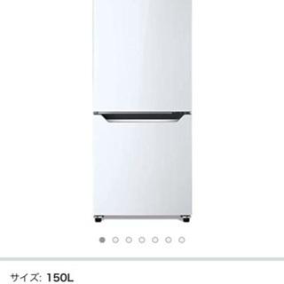 (取引中:一旦募集停止)冷蔵庫あげます!