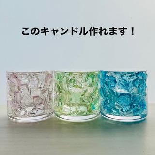 【Shinydrop candle】キャンドル作り