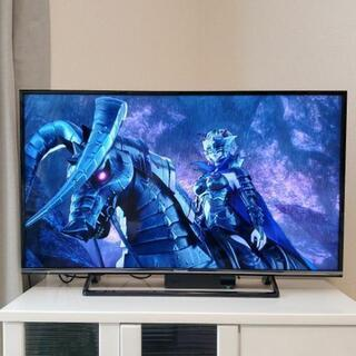 【ネット決済】Panasonic VIERA DX600 TH-...