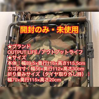 【ネット決済】★未使用キャリーワゴン:GRANDE CARRY ...