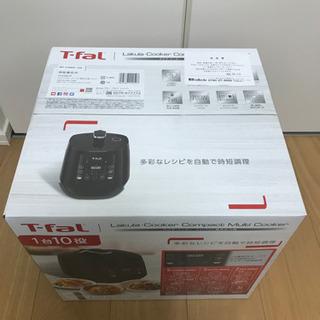 【新品未開封】ティファール T-fal 電気圧力鍋 ラクラ…