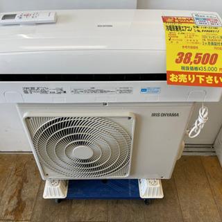 アイリスオーヤマ製★2018年製冷暖房兼用エアコン6畳用★3カ月...