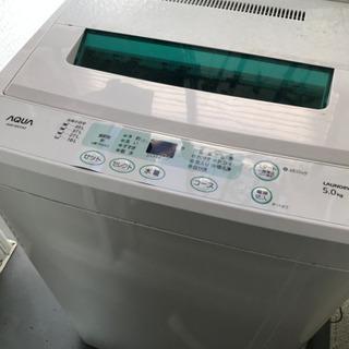洗濯機 AQUA 5kg 譲ります