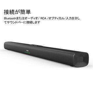 【ネット決済・配送可】【新品】TVサウンドバー 2.1ch 80...