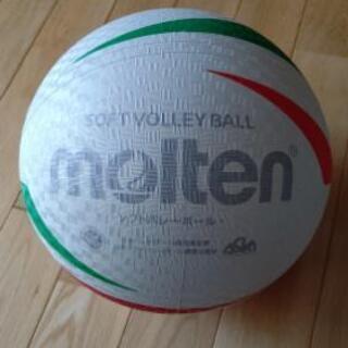 モルテン ソフトバレーボール