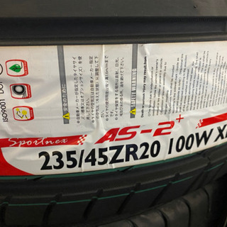 235/45Z/R20    タイヤ新品4本セット 令和2年