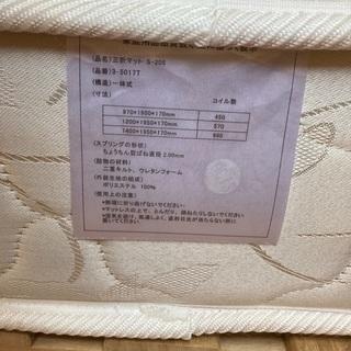 【ネット決済】ポケットコイルダブルベッド