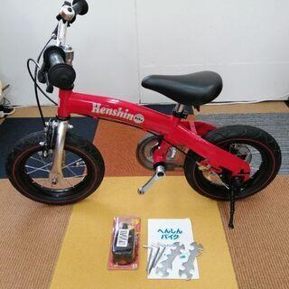 へんしんバイク12インチ赤  子供用 自転車