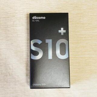 Galaxy S10+ Prism Black 128 GB d...