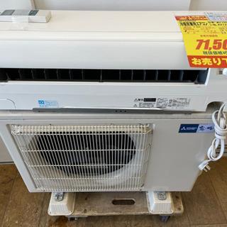 MITSUBISHI製★2018年製冷暖房兼用エアコン14畳用★...