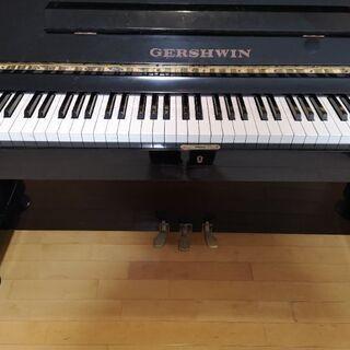 【取引中】 アップライト ピアノ GERSHWIN