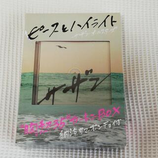 サザンオールスターズCD『ピースとハイライト限定版』