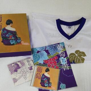 サザンオールスターズCD『葡萄 (完全生産限定盤A) CD+DVD』
