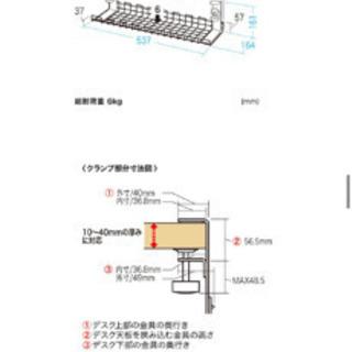 ケーブル配線トレーあげます。 − 東京都