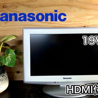 【美品✨】Panasonic 液晶テレビ19型 HDMI付き‼️...