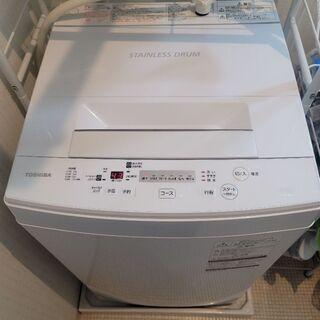 【ネット決済】【緊急】2017年製 4.5kg東芝洗濯機(美品)...
