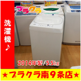 G4413 カード利用可能! 安心の半年保証  洗濯機 CUMA...