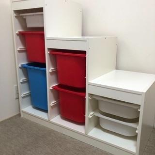 【ネット決済】IKEA トロファスト 白 階段 トリコロールカラー