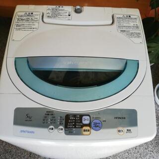 日立洗濯機 5kg NW-5HR 山梨県甲府市