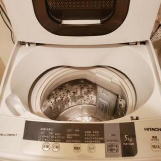 2015年日立洗濯機5kg