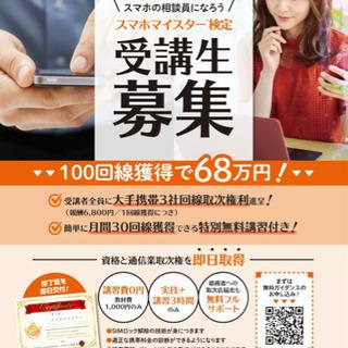 5/23日東松山開催地決定です - 資格