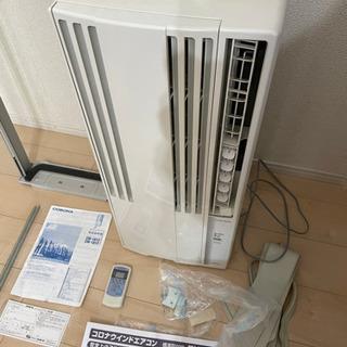 コロナ 窓枠 エアコン