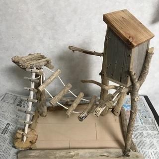 【ネット決済】流木バードアスレチック