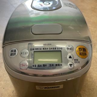 炊飯器3合炊き リサイクルショップ宮崎屋21.4.11F
