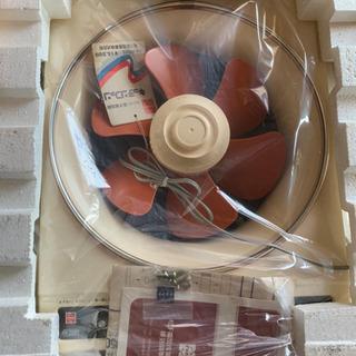 換気扇 未使用品