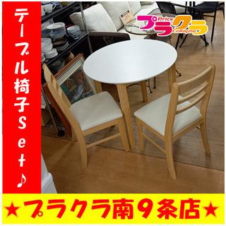 G4415 カード利用可能 テーブル椅子セット CROSS 80...