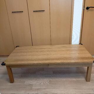 【無印良品】無垢材ローテーブル・オーク材・120×60cm