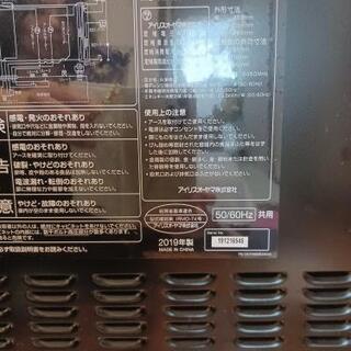 アイリスオオヤマ 2019年製 電子レンジ
