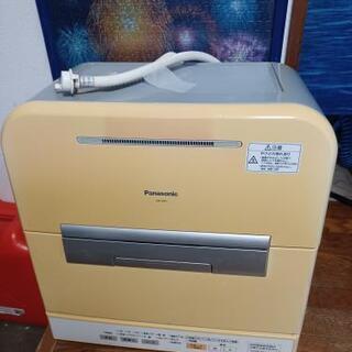食器洗い乾燥機!早く引き取れる方優先
