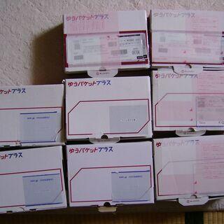 梱包資材(メルカリ資材) ゆうパケットプラス専用箱