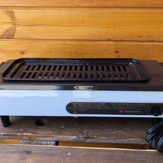 新品 未使用 東芝 ホーム屋台 HP-900Y