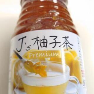 柚子茶1キロ