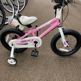 子供用自転車 14インチ ピンク(5996)