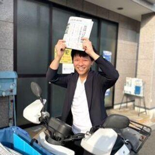 ★急募★ 新聞配達アルバイト大大大募集っ!!の画像