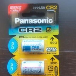 リチウム電池 CR2